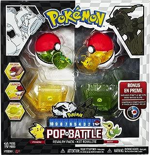 Pokemon Pop 'n Battle Rivalry Pack B&W Series #1 Grass Starter and Pikachu
