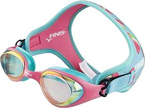 نظارات سباحة للأطفال من فينس فروغز