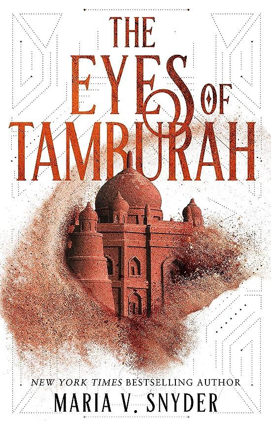 制限考え言い換えるとThe Eyes of Tamburah (Archives of the Invisible Sword Book 1) (English Edition)