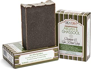 Shea Terra Organics Argan & Ghassoul Shampoo & Spa Ritual Soap | All-In One Hair & Body Bar | All Skin Types - 4 oz