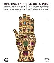 treasures of the church com relics