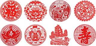 Shayier China 's Intangible Cultural Heritage Chinese Handmade Paper-Cut (Auspicious)