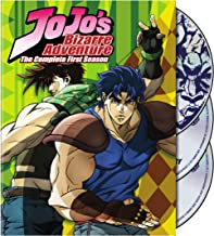 JoJo s Bizarre Adventure: S1 (DVD)