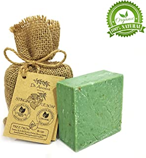 Organic Natural Vegan Traditional Handmade Antique Stinging Nettle Soap Bar - Anti-Dandruff, For Acne, Peeling, Healthy Hair - No Chemicals, Pure Natural Soaps!