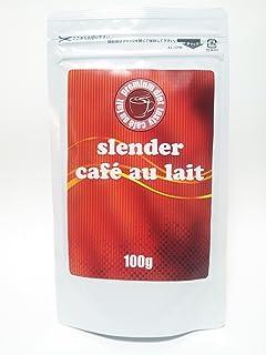スレンダーカフェオレ ダイエットドリンク