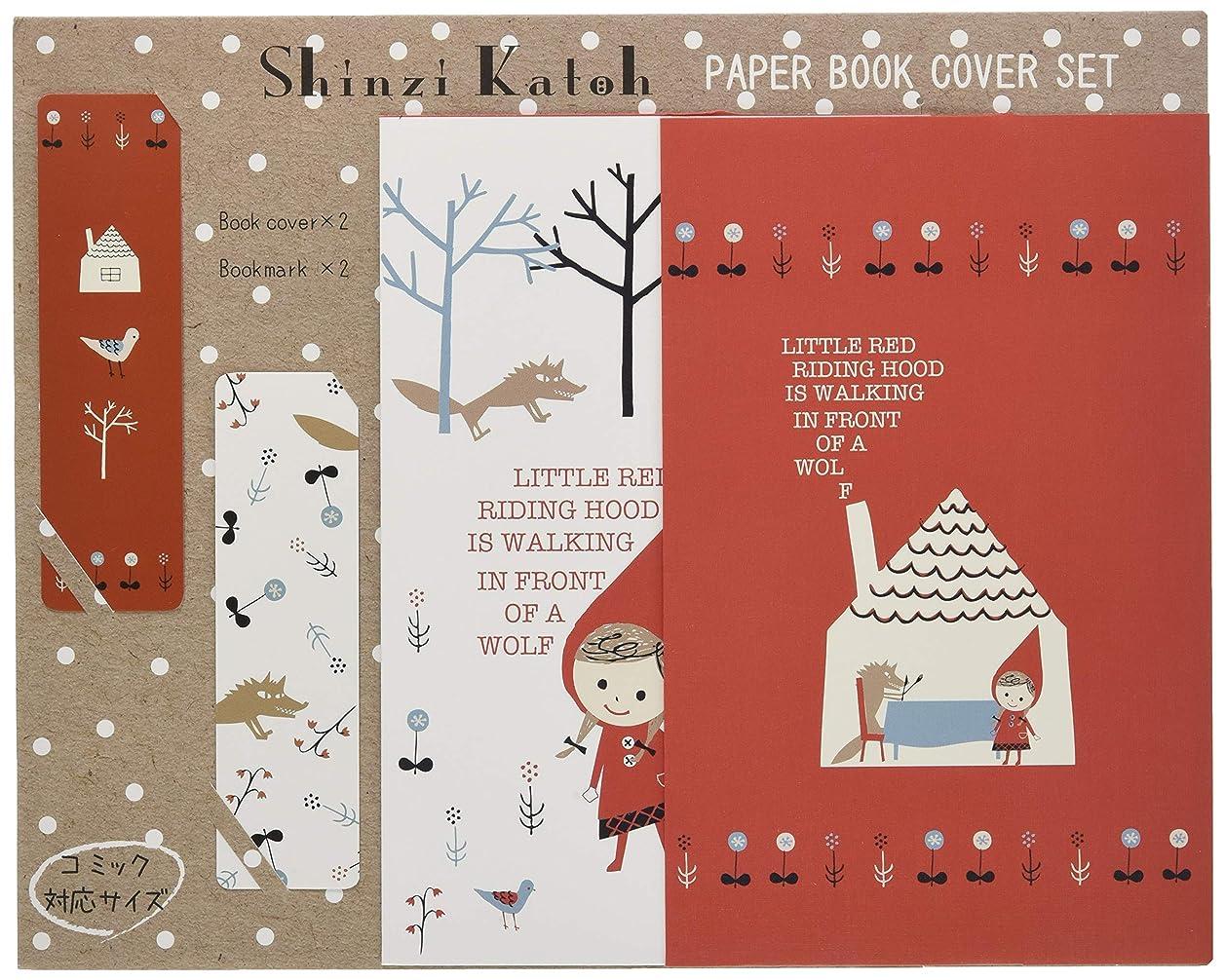 リズミカルなに沿ってピットShinzi Katoh ブックカバー コミック本サイズ Red hood BCC01008