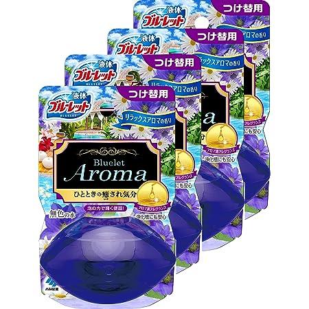 【まとめ買い】液体ブルーレットおくだけアロマ トイレタンク芳香洗浄剤 詰め替え用 リラックスアロマの香り 70ml×4個