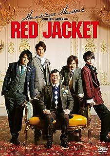 ムッシュ・モウソワール第二回来日公演 『レッド・ジャケット』 [DVD]...