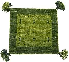 萩原 チェアマット グリーン サイズ:約40×40cm