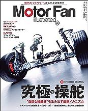 表紙: Motor Fan illustrated Vol.157 | 三栄