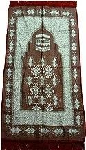 Turkish Prayer Mat QUB001 Islamic Thin Sajadah Muslim Salat Carpet Musallah Janamaz House Decor Eid Ramadan Gift (Red)