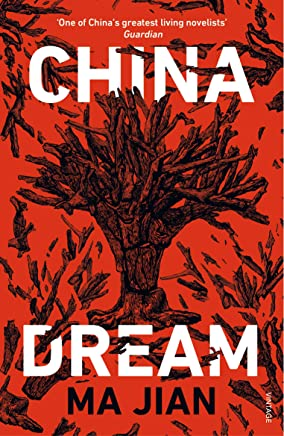 China Dream (English Edition)