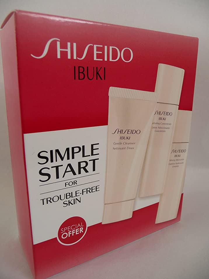 包括的報酬ホステル資生堂 IBUKI Simple Start Set: Gentle Cleanser 30ml + Softening Concentrate 30ml + Refining Moisturiser 30ml 3pcs並行輸入品
