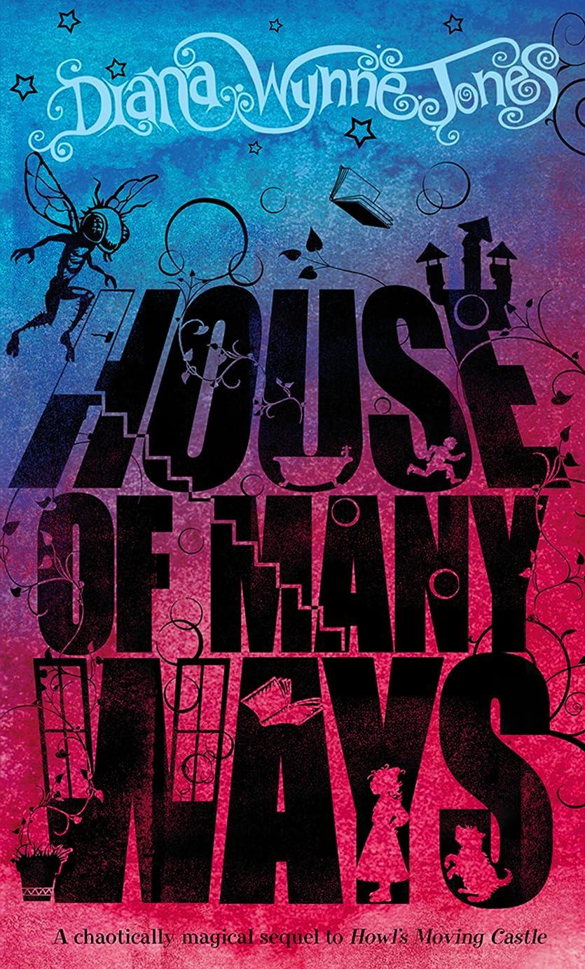 ペパーミント改修する談話House of Many Ways (English Edition)