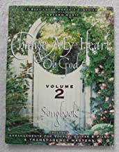 Change My Heart, Oh God, II. Songbook, Volume 2. For Voice, Piano, & Guitar
