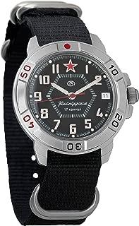 Komandirskie The Red Star of General Mechanical Mens Military Wrist Watch #431744