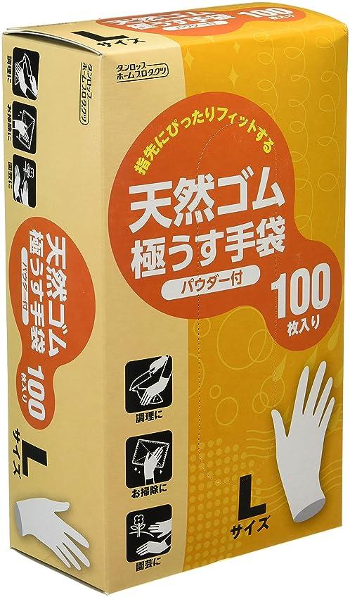信じるエゴイズム適性ダンロップ 天然ゴム極うす手袋 パウダー付 Lサイズ 100枚入