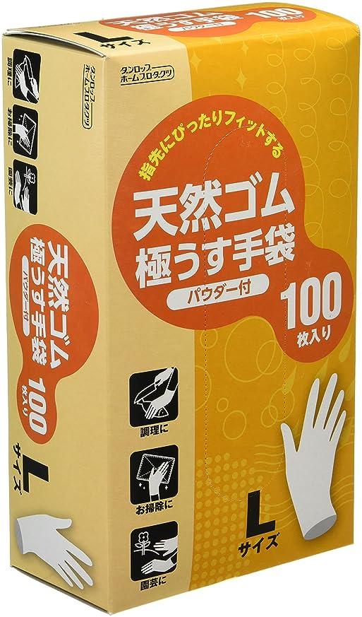 熱意クリークディスパッチダンロップ 天然ゴム極うす手袋 パウダー付 Lサイズ 100枚入