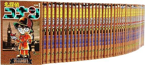 名探偵コナン コミック 1-80巻セット (少年サンデーコミックス)