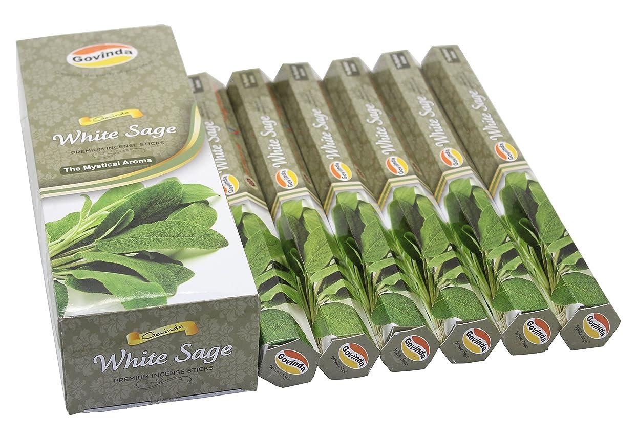 密度見捨てられた一回Govinda Incense - White Sage - 120 Incense Sticks, Premium Incense, Masala Coated