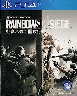 レインボーシックス シージ Tom Clancy's Rainbow Six Siege (輸入版:香港:英語/ 中国語) [並行輸入品]