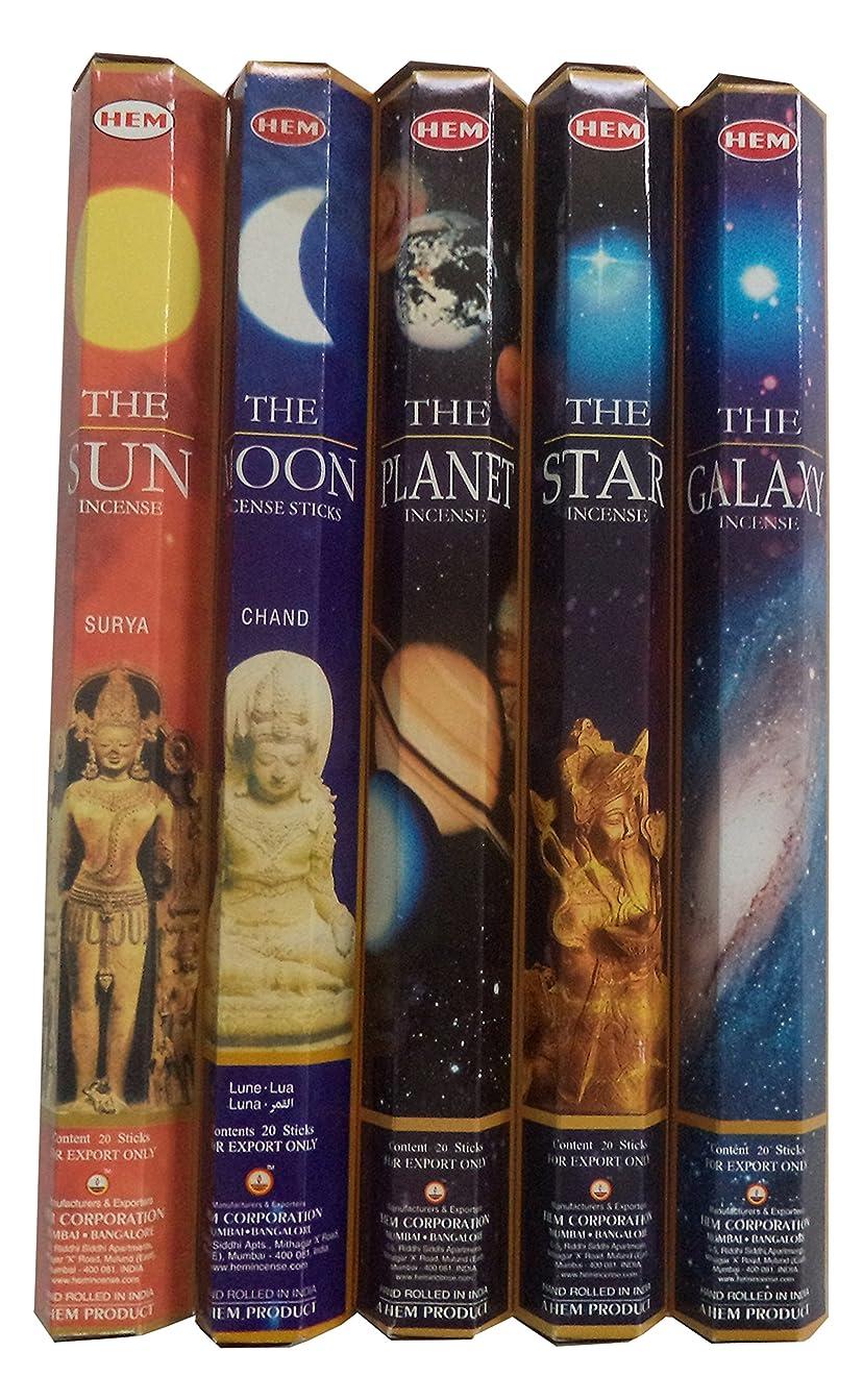 冒険学生雄大な裾天体Incense Variety Sun Moon Star Planet Galaxy、100スティック