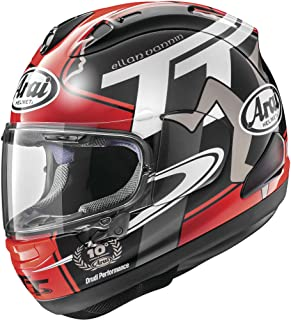 Best arai helmets 2018 Reviews