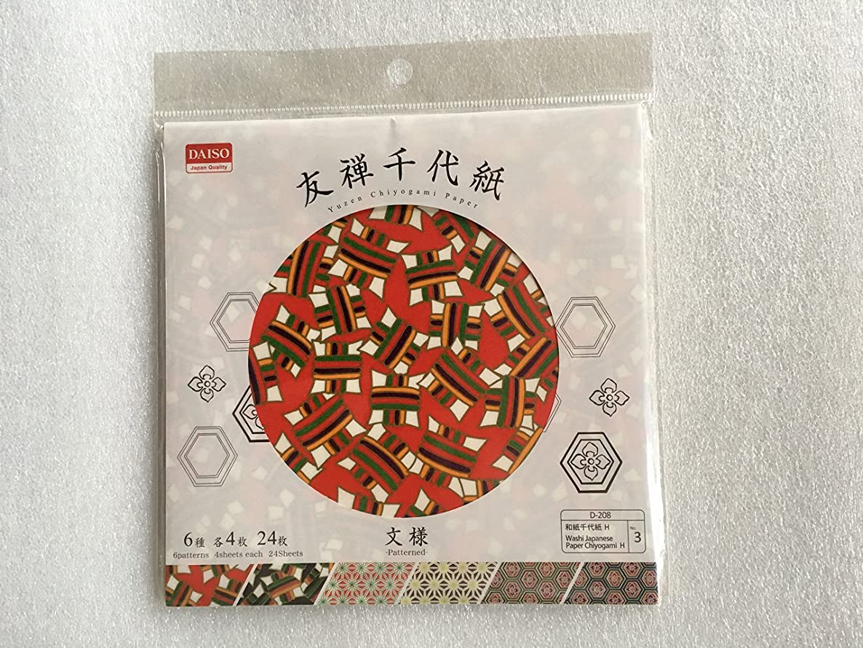YUZEN CHIYOGAMI Japanese Traditional Patterns: Reel (Red), (Blue) Hemp (Red), (Purple) Tortoiseshell (Blue), (Brown) 6 patterns x 4, Total 24