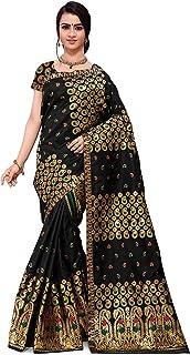SKiran's Assamese Machine-Weaving Poly Silk Mekhela Chador Saree - Dn6082 Mekhla Sador (Black)