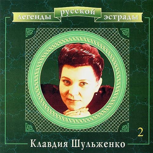 foto-russkoy-estradi