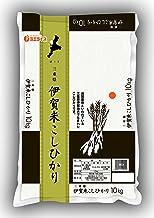 【精米】 三重県産 伊賀米 コシヒカリ 10kg 令和元年産 (ミエライス)