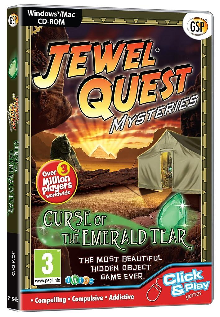 ピンクフランクワースリー急速なJewel Quest Mysteries 1: Curse of the Emerald Tear