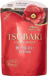 TSUBAKI エクストラモイスト コンディショナー 詰め替え用 (パサついて広がる髪用) 345ml