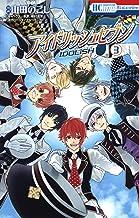 アイドリッシュセブン 3 (花とゆめコミックススペシャル)