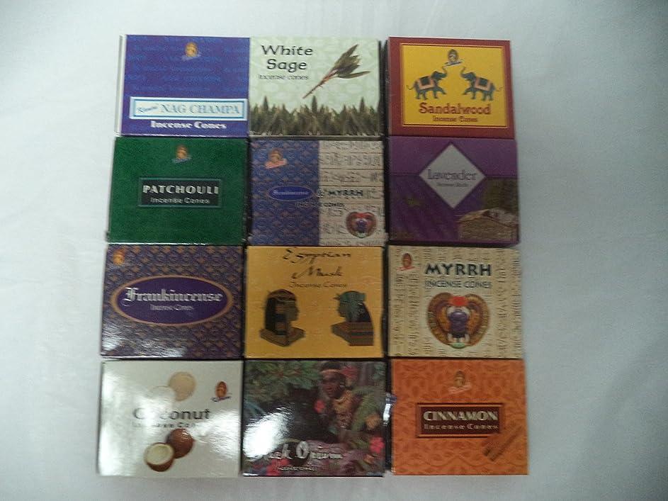エキサイティングに対して略語12?AssortedボックスのKamini Incense Cones、Best Sellersセット合計12?x 10?(120?)