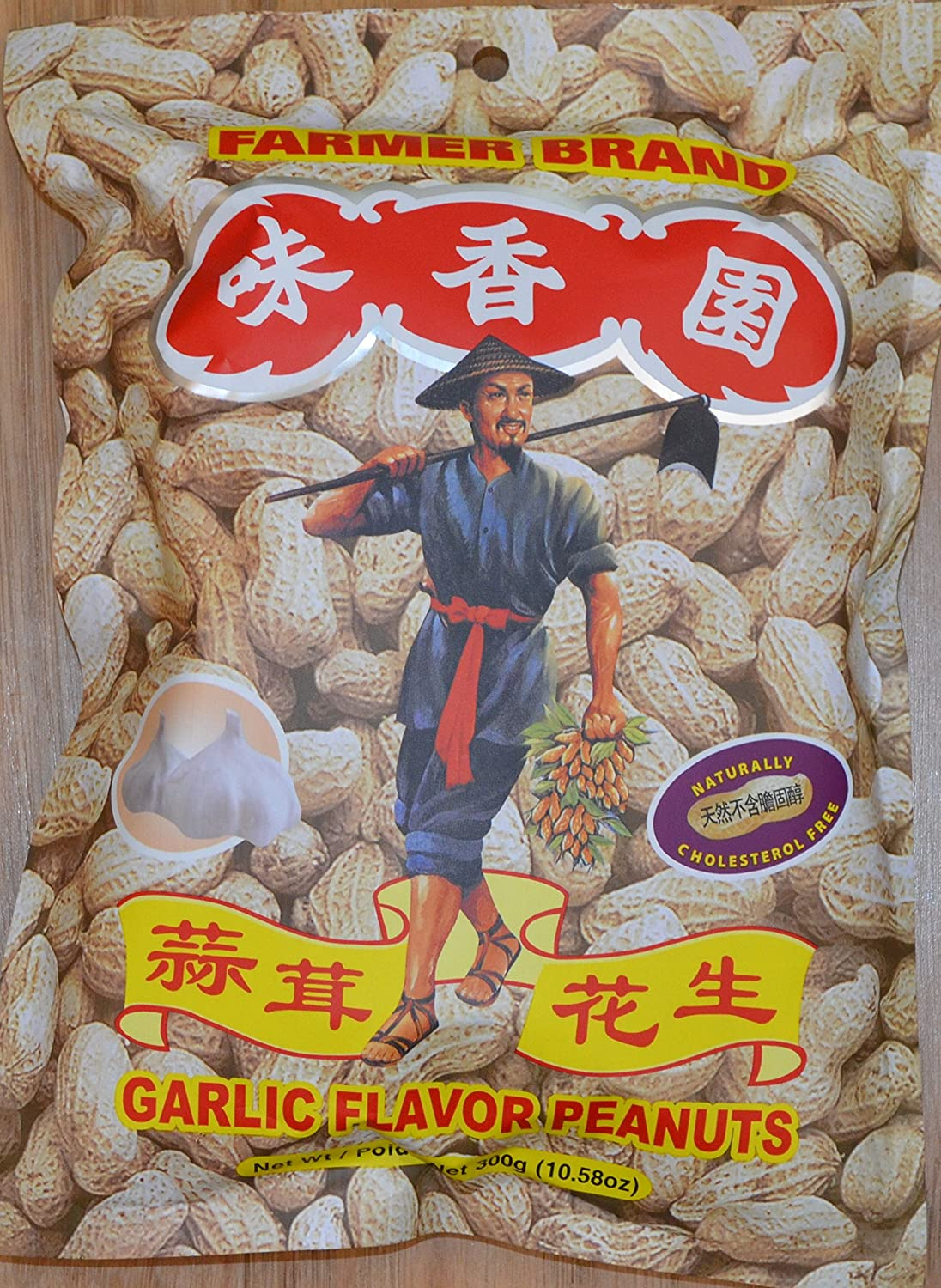 Garlic Flavor gift Roasted Max 44% OFF 10.58z Peanuts