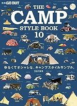 表紙: GO OUT特別編集 THE CAMP STYLE BOOK Vol.10 | 三栄書房