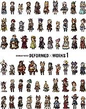 表紙: GRANBLUE FANTASY DEFORMED×WORKS: 1 (一迅社ブックス) | Cygames