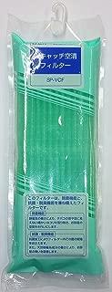 日立 エアコン Wキャッチ空清フィルター SP-VCF