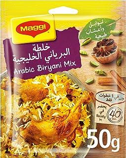 Maggi Arabic Biryani Cooking Mix 50g