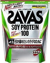 明治 ザバス(SAVAS) ソイプロテイン100 ココア味【100食分】 2,100g