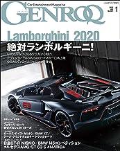 表紙: GENROQ (ゲンロク) 2020年 1月号 [雑誌] | 三栄