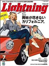 Lightning(ライトニング) 2016年7月号 Vol.267[雑誌] (Japanese Edition)