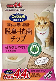 ニャンとも清潔トイレ 脱臭・抗菌チップ 大容量 小さめ4.4L [猫砂]