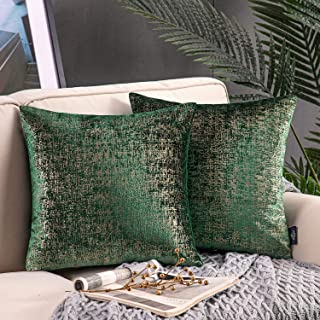 Phantoscope Pack of 2 Bronzing Velvet Decorative Throw Pillow Covers Soft Solid Square Throw Pillow Covers Cushion Cover P...