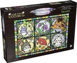 Studio Ghibli via Bluefin Ensky My Neighbor Totoro Season's Tidings Large Artcrystal Jigsaw Puzzle (1000-AC012) - Official...