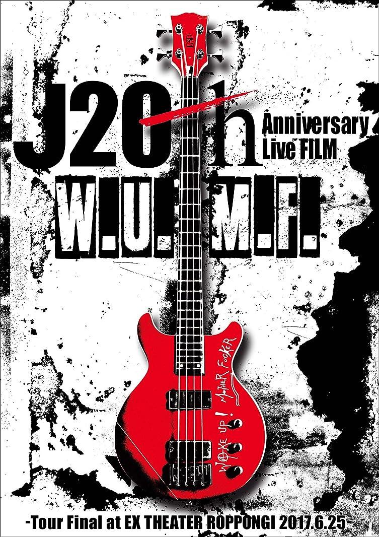 ぼかしそして合図J 20th Anniversary Live FILM [W.U.M.F.] -Tour Final at EX THEATER ROPPONGI 2017.6.25- [Blu-ray]