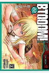 BTOOOM! 22巻: バンチコミックス Kindle版