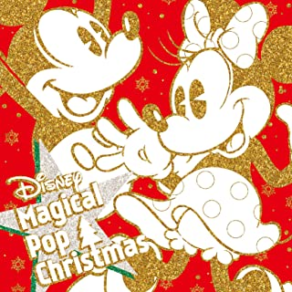 Disney Magical Pop Christmas