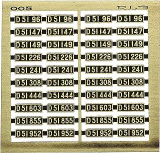 レボリューションファクトリー Nゲージ D51ナンバー  北海道2  RLF005